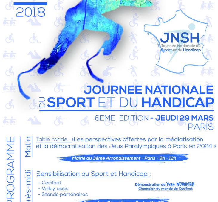 La Journée Nationale du Sport et du Handicap revient le Jeudi 29 mars dans 20 villes !